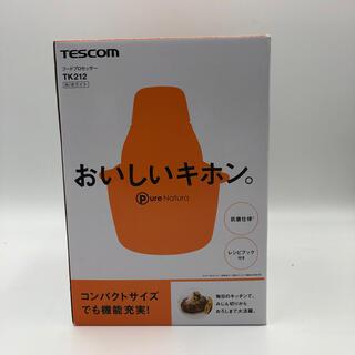 テスコム(TESCOM)の【新品未使用品!】テスコム フードプロセッサー TK212-W(フードプロセッサー)