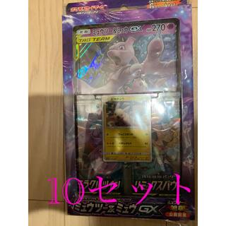 スペシャルジャンボカードパック ミュウツー&ミュウGX   10セット(Box/デッキ/パック)