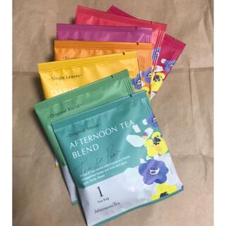 アフタヌーンティー(AfternoonTea)の【総額1120円】Afternoon Tea アフタヌーンティー紅茶 7種(茶)