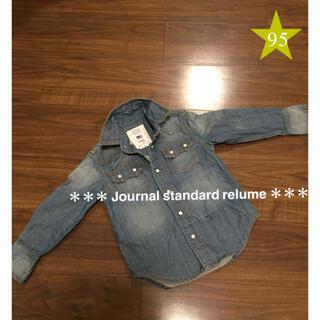ジャーナルスタンダード(JOURNAL STANDARD)の使用数回美品 ジャーナルスタンダード レリューム キッズ デニム シャツ 95(ジャケット/上着)