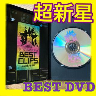 美品♡超新星/Six Stars BEST CLIPS 2009-2011(K-POP/アジア)