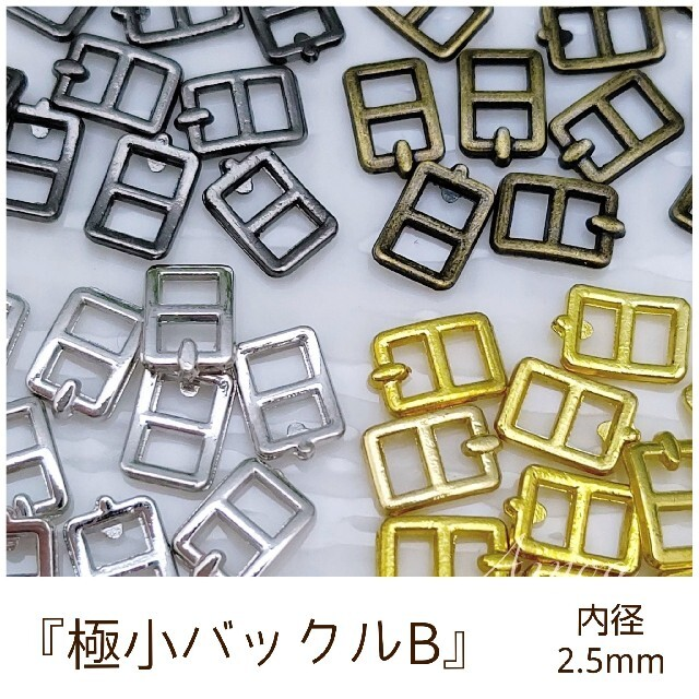 【GBB】極小バックルB ピンバックル風 ドール用 アウトフィット 10個 ハンドメイドの素材/材料(各種パーツ)の商品写真