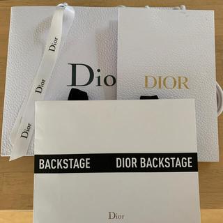 ディオール(Dior)のディオール ショップ紙袋 3種類(ショップ袋)