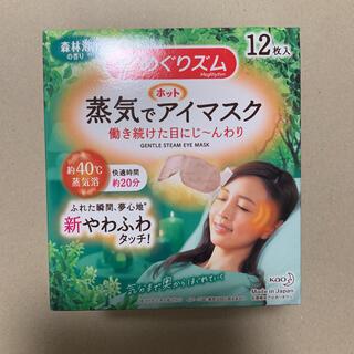 花王 - めぐりズム 蒸気でホットアイマスク 森林浴の香り 11枚