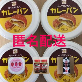 カルディ(KALDI)のカルディ ぬって焼いたらカレーパン・サテトム・杏仁豆腐・いちごホイップ(その他)