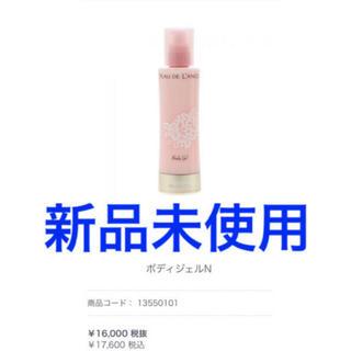 マルコ(MARUKO)のマルコ ボディージェル、ミルクセット(ボディローション/ミルク)