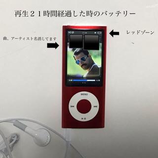 アップル(Apple)のiPod nano 5世代 8GB レッド-2 組換(ポータブルプレーヤー)