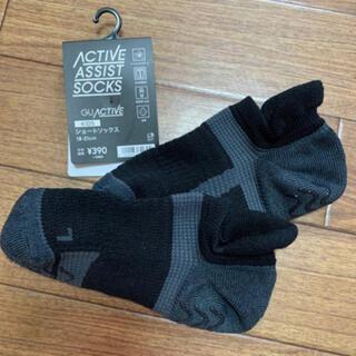 ジーユー(GU)の新品 GU 靴下 ショートソックス キッズ 18-21(靴下/タイツ)
