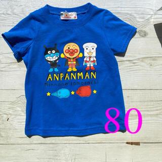しまむら - アンパンマンTシャツ 80 しまむら