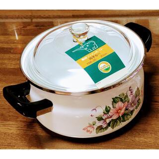 ゾウジルシ(象印)の懐かしい昭和のレトロ商品⭐️ホーロー両手鍋 20㎝ ⭐️耐熱ガラス蓋付(鍋/フライパン)