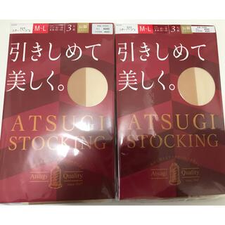 Atsugi - ATSUGI 引きしめて、美しく。★3足組×2セット