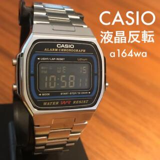 CASIO - 【新品】カシオ CASIO チープカシオ a164w 腕時計カスタム 液晶反転