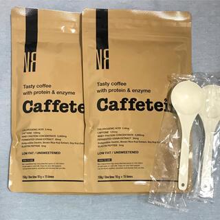 カフェテイン 150g  2袋(ダイエット食品)