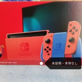 ニンテンドウ(任天堂)のNintendo Switch NINTENDO SWITCH マリオ レッドブ(家庭用ゲーム機本体)