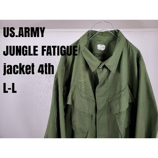 Engineered Garments - US.ARMY JUNGLE FATIGUE jacket 4th