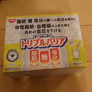 ニッシンショクヒン(日清食品)のトリプルバリア 青りんご味(ダイエット食品)