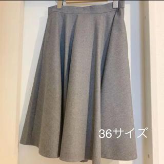 アドーア(ADORE)のアドーア ボディードレッシング フレアスカート 美品(ひざ丈スカート)