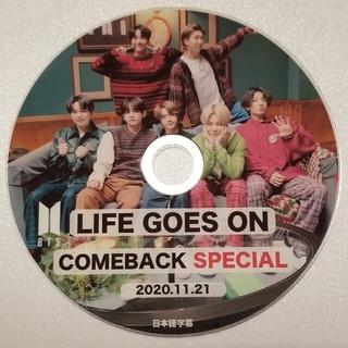 ボウダンショウネンダン(防弾少年団(BTS))のBTS Life Goes On COMEBACK SPECIAL 高画質 日本(ミュージック)