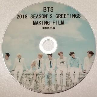 ボウダンショウネンダン(防弾少年団(BTS))のBTS 2018seasonGreeting 日本語字幕75分の裏話を収録。(ミュージック)