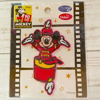 ディズニー(Disney)のミッキーワッペン(その他)