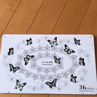 ミツビシ(三菱)の三菱UNI No. 888 色鉛筆 36色 大人の塗り絵用(色鉛筆)