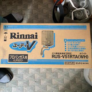リンナイ(Rinnai)のRinnaiリンナイ RUS-V51RTA ホワイト(その他)