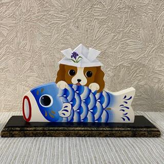 アン様専用 ワンちゃん達も端午の節句 鯉のぼり【こどもの日 五月人形 犬 愛犬】(犬)