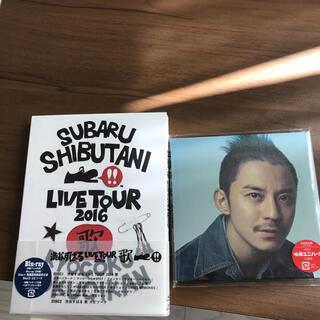 カンジャニエイト(関ジャニ∞)の渋谷すばるLIVE TOUR2016歌Blu-rayブルーレイ記憶ココロオドレバ(ミュージック)