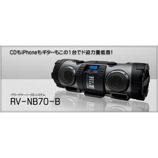 ビクター(Victor)のVictor ビクター JVC RV-NB70-B ブラック(ポータブルプレーヤー)