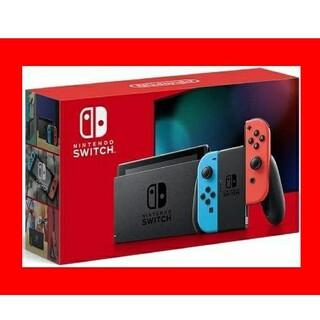 ニンテンドウ(任天堂)のNintendo Switch ニンテンドースイッチ 本体 ネオンレッド 新型(家庭用ゲーム機本体)