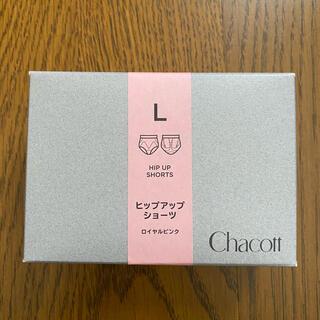 チャコット(CHACOTT)の☆ チャコット☆ヒップアップショーツ☆サイズL☆(ショーツ)