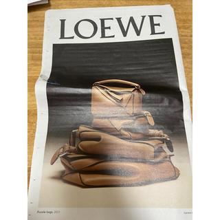 ロエベ(LOEWE)のLOEWE  雑誌(ファッション)