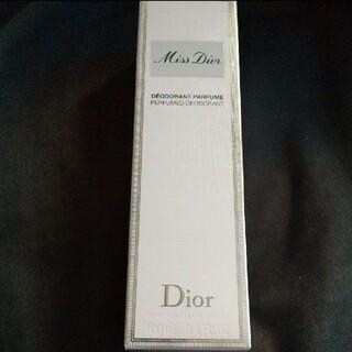 ディオール(Dior)のミス ディオール ボディ スプレー(その他)