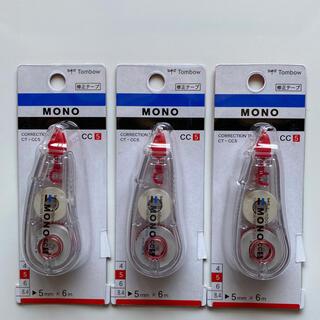 トンボエンピツ(トンボ鉛筆)の修正テープMONO 3本(消しゴム/修正テープ)