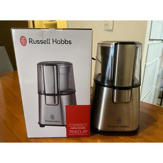 デロンギ(DeLonghi)のRussell Hobbs ラッセルホブス  コーヒーグラインダー 7660JP(電動式コーヒーミル)