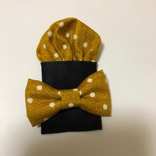 蝶ネクタイ&ポケットチーフセット*からし色ドット(ファッション雑貨)
