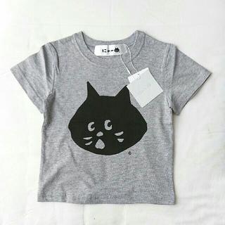 ネネット(Ne-net)のNe-net にゃー キッズ 半袖Tシャツ (Tシャツ/カットソー)