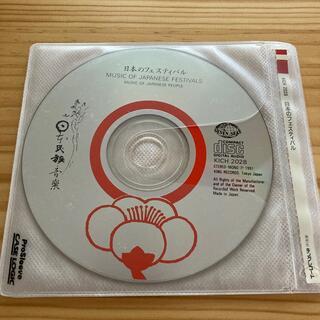 日本のフェスティバル CD(その他)