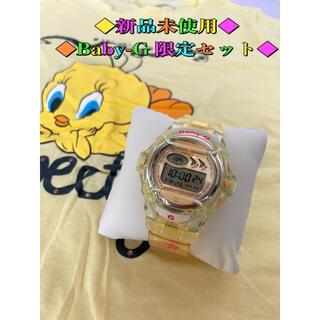 ベビージー(Baby-G)の◆限定品◆新品未使用◆トゥイーティー Baby-G☆Tシャツセット(腕時計)