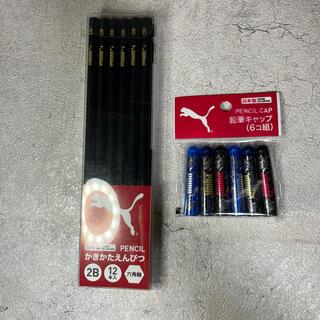 プーマ(PUMA)のPUMAかきかた鉛筆キャップセット(鉛筆)
