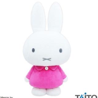 タイトー(TAITO)のミッフィーぬいぐるみ💓💞(キャラクターグッズ)