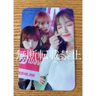 IZ*ONE mwave トレカ ミーグリ ユジン 奈子 チェウォン(K-POP/アジア)