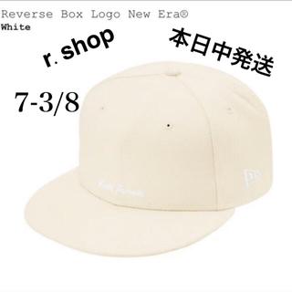 シュプリーム(Supreme)の7-3/8  Supreme Reverse Box Logo New Era (キャップ)
