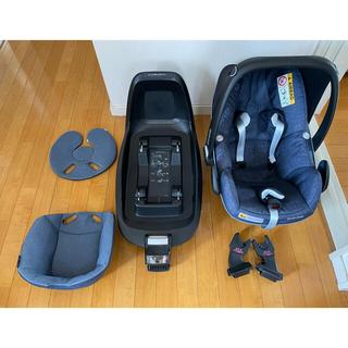 マキシコシ(Maxi-Cosi)のマキシコシ ペブルプロ/Family Fix One I-Size/その他(自動車用チャイルドシート本体)