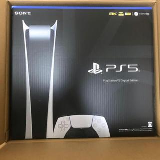 プランテーション(Plantation)の新品 未開封PS5 プレステ5 PlayStation5 デジタルエディション (家庭用ゲーム機本体)