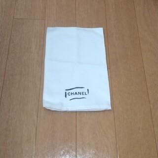 シャネル(CHANEL)のシャネル 布袋(小物入れ)
