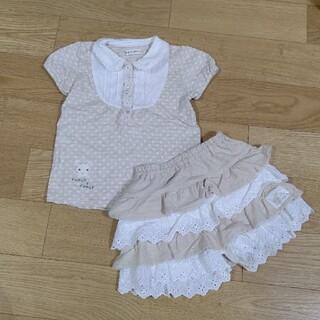 クーラクール(coeur a coeur)の90サイズ  2枚セット  トップス&ショートパンツ  used(Tシャツ/カットソー)
