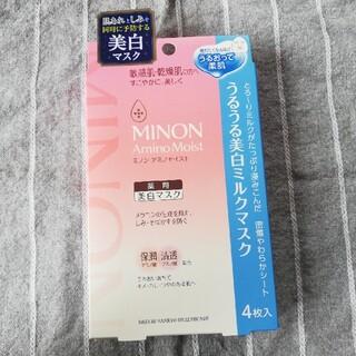 第一三共ヘルスケア - ミノン アミノモイスト うるうる美白ミルクマスク(4枚入)