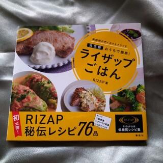 コウダンシャ(講談社)の専用 ページ(料理/グルメ)