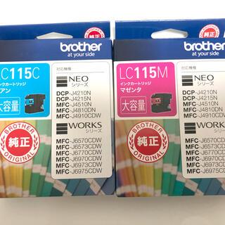 ブラザー(brother)のブラザー brother 純正インクカートリッジLC115M1個LC115C1個(PC周辺機器)